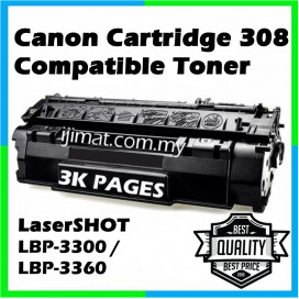 Canon 308 / Canon Cartridge 308 / CRG308 High Quality Compatible Toner Cartridge For Canon LBP3300 / LBP3360 Printer Toner