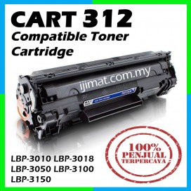 Canon 312 / Canon Cartridge 312 High Quality Compatible Toner Cartridge LBP-3010 / LBP-3018 / LBP-3050 / LBP-3100 / LBP-3150 Printer