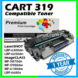 Canon 319 / Cartridge 319 High Quality Compatible Toner Cartridge For LaserSHOT LBP6300dn / LBP6650dn / LBP6680x Canon imageCLASS MF-5870dn / MF-5980dw / MF-6180dw Printer