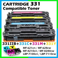 Canon 331 Compatible / Cartridge 331 High Quality Compatible Toner Cartridge (1 Set 4 Unit) For Canon MF621cn / MF628cw / MF8210cn / MF8280cw / LBP7100cn / LBP7110cw Printer toner