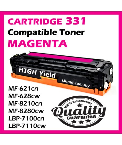 Canon 331 Compatible / Cartridge 331 High Quality Compatible Toner Cartridge (1 Set 4 Unit) For Canon MF621cn / MF628cw / MF8210cn / MF8280cw / LBP7100cn / LBP7110cw Printer toner