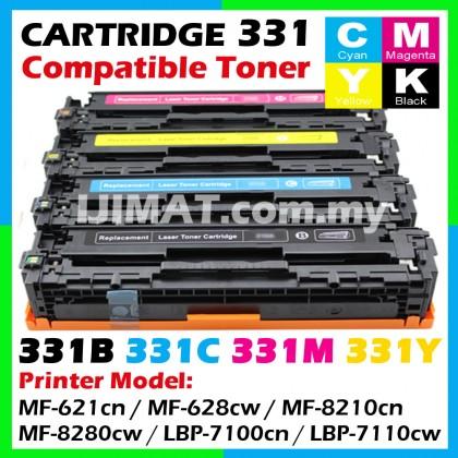 (B/C/M/Y) Canon 331 / Cartridge 331 / CRG 331 Compatible Laser Toner Cartridge For Canon MF621cn MF-621cn / MF628cw MF-628cw / MF8210cn MF-8210cn / MF8280cw MF-8280cw / LBP7100cn LBP-7100cn / LBP7110cw LBP-7110cw Printer toner