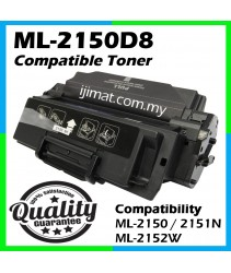 Samsung ML-2150D8 / ML2150 Compatible Toner Cartridge For Samsung ML-2150 / ML-2151N / ML-2152W / ML-2510W / ML-2550 / ML-2551N / ML-2552W Printer Toner