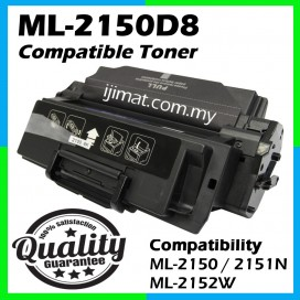 Samsung ML-2150D8 / ML2150 Compatible Toner Cartridge For Samsung ML-2150 / ML-2151N / ML2151N / ML-2152W / ML2152W / ML-2510W / ML2510W / ML-2550 / ML2550 / ML-2551N / ML2551N / ML-2552W / ML2552W Printer Ink