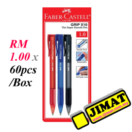 FABER-CASTELL Grip X10 Ball Pen (1.0mm) (60pcs/box)