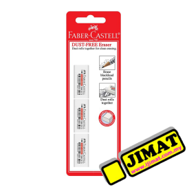 FABER-CASTELL Eraser DUST-FREE Small 7086-30 (blister of 3)