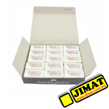 FABER-CASTELL Eraser DUST-FREE Small 7086-30D (30pcs/box)