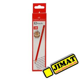 FABER-CASTELL 1323 2B Pencil (12pcs/box)