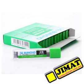 BUNCHO 0.7mm Hi-Polymer Lead 2B