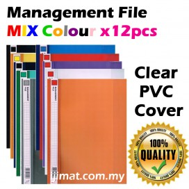 EAST-FILE 1807 / 1807A PVC Management File A4 (12pcs/pack)