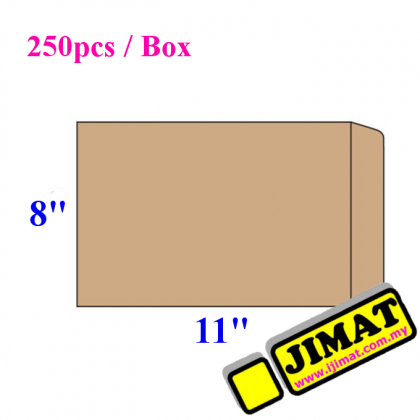 Brown Envelope 8″ x 11″ (Giant) Peal & Seal (250pcs/box)