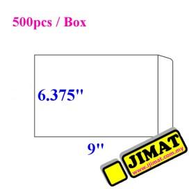 White Envelope 6.375″ X 9″ (500pcs/box)