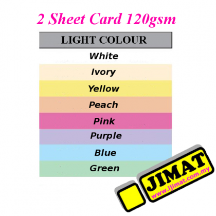 A4 2 Sheet Card 120g (Light Color)