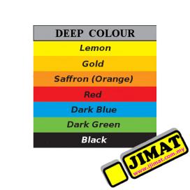 A4 Colour Paper 80gsm (Deep Colour) (450's/pack)