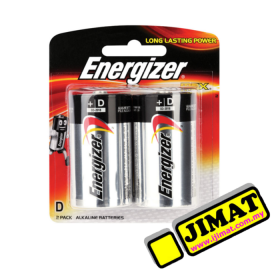 Energizer Battery D Size (2pcs)