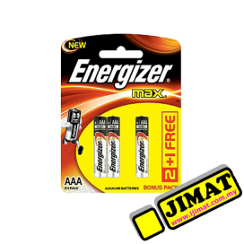 Energizer Battery AAA (2+1pcs)