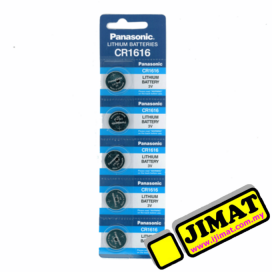 Panasonic Battery CR1616 (5pcs)