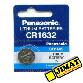 Panasonic Battery CR1632