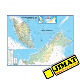 "Map Of Malaysia – East & West M206M (Magnetic) (42"" x 58"")"