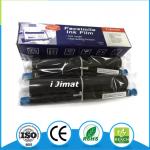 **2Rolls** Panasonic 57E / KX-FA57E Compatible Fax Ink Film KX-FP343 / KX-FP701