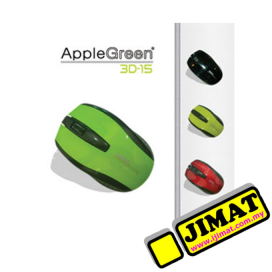 AppleGreen Optical Mouse 3D-15 (Wired) (Green / Yellow / Red / Black)