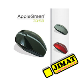 AppleGreen Optical Mouse 3D-58 (Wired) (Black / Red / White)