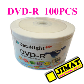 Dataright DVD-R (4.7GB) 100pcs