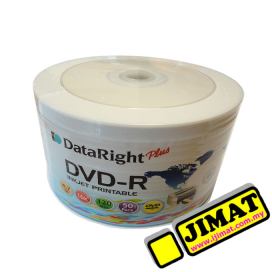 Dataright DVD-R (4.7GB) 50pcs