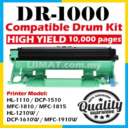 Brother DR1000 / DR-1000 Compatible Drum Cartridge Drum Kit For Brother HL-1110 HL1110 / DCP-1510 DCP1510 / MFC-1810 MFC1810 / MFC-1815 MFC1815 / HL-1210W HL1210W / DCP-1610W DCP1610W / MFC-1910W MFC-1910W Printer (DRUM ONLY)