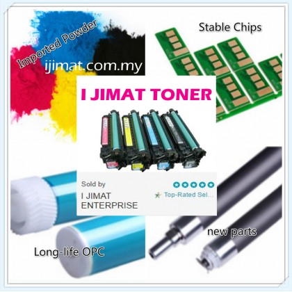 Compatible Laser Toner Cartridge Fuji Xerox Phaser 3160 / Phaser 3160N / Phaser 3155 / Phaser 3140 / CWAA0805 0805 Compatible Printer Toner(Black)