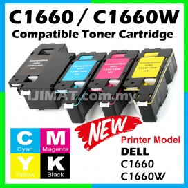 DELL C1660w / C1660 / 1660 Compatible Colour Toner Cartridge Black / Cyan / Magenta / Yellow Printer Ink