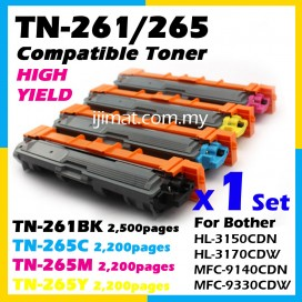 Brother TN261 / TN265 Full Set High Yield Compatible Laser Colour Toner Cartridge TN261 Black + TN265 Cyan + TN265 Magenta + TN265 Yellow For Brother DCP-9020cdw MFC-9130cw MFC-9140cdn MFC-9330cdw MFC-9340cdw HL-3140cw HL-3150cdn HL-3150cdw Printer