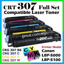 Canon 307 Black + Cyan + Magenta + Yellow / Cartridge 307 High Quality Compatible Toner Cartridge (1 Set 4 Units) For Canon LBP-5000 / LBP-5100 Printer Toner