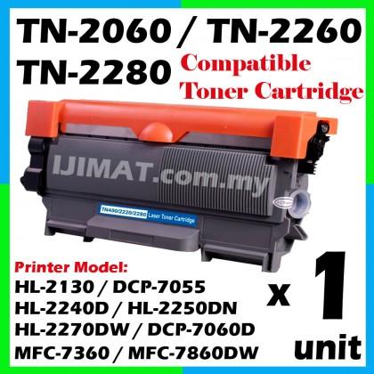 Brother TN2060 / TN2260 / TN2280 / TN-2060 / TN-2260 / TN-2280 Compatible Laser Toner Cartridge For Brother HL2130 / DCP7055 / HL2240 / HL2240D / HL2250 / HL2250DN / HL2270 / HL2270DW / DCP7060 / DCP7060D / MFC7360 / MFC7860 / MFC7860DW / FAX2840 Printer