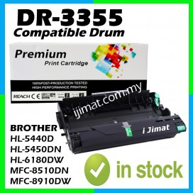 Brother DR-3355 / DR3355 High Quality Compatible Drum For Brother HL-5440D / HL-5450DN / HL-6180DW / MFC-8510DN / MFC-8910DW Printer (DRUM ONLY)