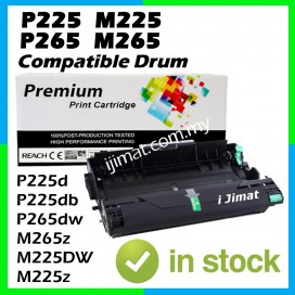 Fuji Xerox Compatible Drum Unit For Printer P225 / P225d / P225db / P265dw / M225 / M225dw / M225z / M265z / CT351055 Compatible Imaging (Drum Only)