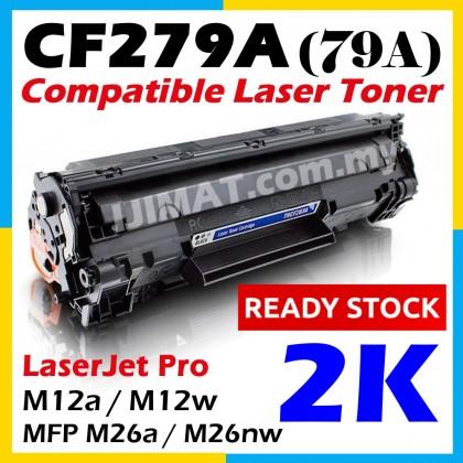 HP 79A / CF279A / CF279 / 279A Compatible Laser Toner Cartridge For HP LaserJet Pro M12 / M12a / M12w / MFP M26a / MFP M26nw M26 Printer Ink