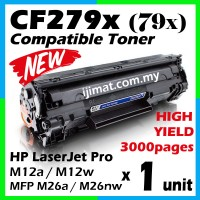 HP LaserJet Pro M12a / M12w / MFP M26a / MFP M26nw Printer Toner HP 79A / CF279A / CF279 / 279A / CF279X / 279X Compatible Laser Toner Cartridge (3 times more than the normal CF279A Cartridge)