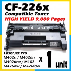 HP CF226X / 26X / CF226A High Yield Toner Cartridge For HP LaserJet Pro M402n / M402dne / M402dn / M102a / M102w / MFP M426dw / MFP M426fdw Printer Toner