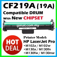 HP 219 CF219a 219a 19A Compatible Imaging Drum Cartridge For HP LaserJet Pro M102 / M102a / M102w / M130 / M130a / M130fn / M130fw / M130nw Printer (Toner Cartridge Not Included)