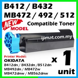OKIDATA OKI B412 / B432 / MB472 / MB492 / B512 / MB562 / B412dn / B432dn / B512dn / MB492dn / MB472w / MB472dnw / MB562dnw Compatible Laser Toner Cartridge Printer Ink