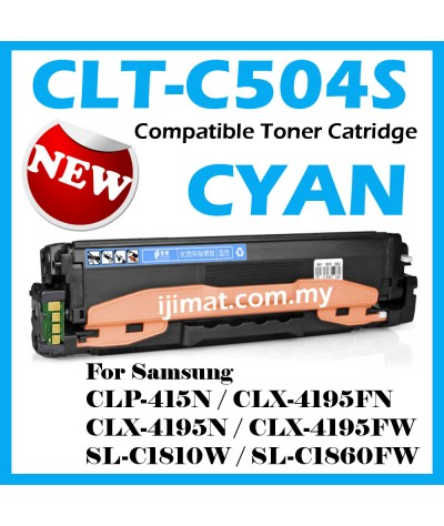 Samsung Full Set 504 504S CLT-K504S Black CLT-C504S Cyan CLT-M504S Magenta CLT-Y504S Yellow Compatible Laser Toner Cartridge Printer CLP-415N CLP415 CLP-415NW CLX4195 CLX-4195FN CLX-4195N CLX-4195FW SLC1810 SL-C1810W SLC1860 SL-C1860FW SLC1404 SL-C1404W