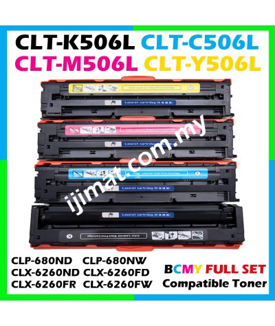 FULL SET Samsung 506 506L CLT-K506L Black + CLT-C506L Cyan + CLT-M506L Magenta + CLT-Y506L Yellow Compatible Color Laser Toner Cartridge For Samsung CLP-680 / CLP680 / CLP680ND CLP680NW CLX-6260 CLX6260 CLX6260ND CLX6260FD CLX6260FR CLX6260FW Printer Ink