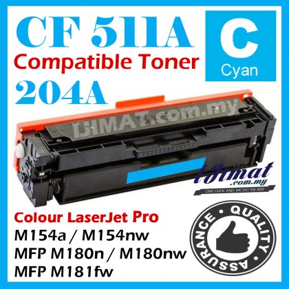 (B/C/Y/M) HP 204A 510a CF510a / CF511a / CF512a / CF513a Compatible Toner Cartridge For HP Colour LaserJet Pro M154 / M154a / M154nw / M180 / MFP M180n / MFP M180nw / MFP M181fw Printer Ink