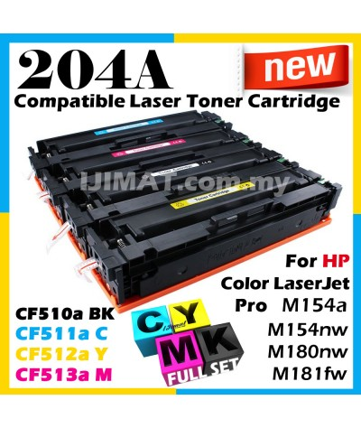 HP 204A / 510a / CF510a / CF511a / CF512a / CF513a Compatible Toner Cartridge For HP Colour LaserJet Pro M154 / M154a / M154nw / M180 / MFP M180nw / MFP M181fw Printer