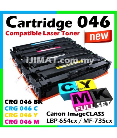 Full Set Canon 046 Cartridge 046 CRG046 / CRG 046 Black / CRG 046 Cyan / CRG 046 Yellow / CRG 046 Magenta Compatible Colour Laser Toner Cartridge For Canon ImageCLASS LBP654 LBP654cx LBP-654cx 654cx / MF735 MF735cx MF-735cx 735cx Printer Ink