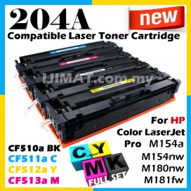 FULL SET HP 204A / 510a / CF510a / CF511a / CF512a / CF513a Compatible Toner Cartridge For HP Colour LaserJet Pro M154 / M154a / M154nw / M180 / MFP M180nw / MFP M181fw Printer