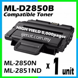 Samsung ML-D2850B / MLD2850B / 2850B / ML2850 Compatible Laser Toner Cartridge For Samsung ML-2850D / ML2851 / ML-2851ND / ML2850D / ML2851ND Printer Ink