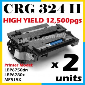 2 Units Canon 324 II / Cartridge 324 II High Yield Compatible Laser Toner For Canon MF515X / LBP6750dn / LBP6780x Printer Toner