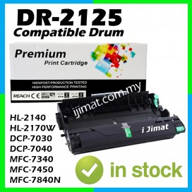 Brother DR2125 / DR-2125 High Quality Compatible Drum Kit For Brother HL-2140 / HL-2170W / DCP-7030 / DCP-7040 / MFC-7340 / MFC-7450 / MFC-7840N Printer Drum